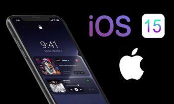 Η Apple παρακολουθεί μέχρι και τον τρόπο που περπατάτε - Δείτε πως