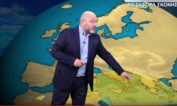 Αρναούτογλου Καιρός: Λεπτομέρειες για την αλλαγή του καιρού δίνει ο γνωστός μετεωρολόγος, ο οποίος μιλά για εκτόξευση της θερμοκρασίας.