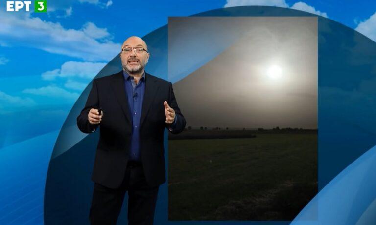 Αρναούτογλου: Αλλάζει ο καιρός από το Σάββατο – Τι συνθήκες θα επικρατήσουν!