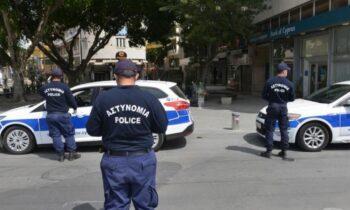 Ηράκλειο: Νεαρό ζευγάρι συνελήφθη να.. ερωτοτροπεί δημοσίως