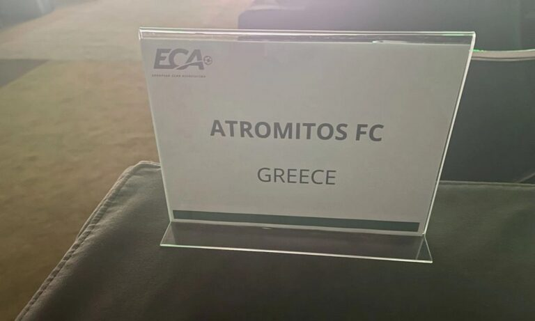 Ατρόμητος: Έδωσε το «παρών» στην ιστορική σύσκεψη της ECA