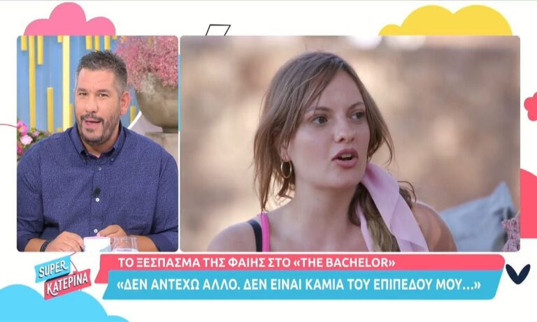 The Bachelor – spoiler: Το απόλυτο outsider κλέβει την καρδιά του Αλέξη Παππά!