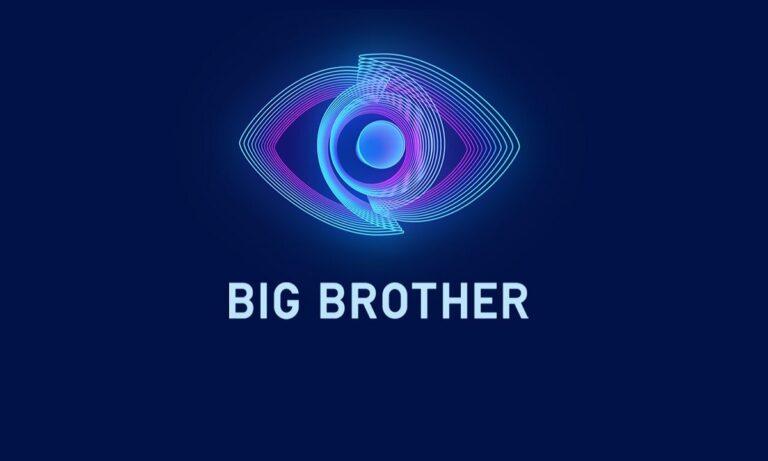 Big Brother: «Έσκασε» οικειοθελής αποχώρηση – «Θέλω να φύγω, ζορίζομαι»