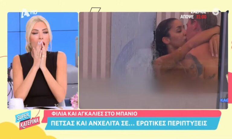 Big Brother: Σοκαρισμένη η Καινούργιου από το πλάνο με τα καυτά φιλιά!