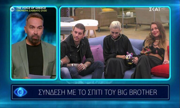 Big Brother: Γιατί δεν χαιρέτησε κανέναν η Σοφία Αλεξανιάν