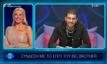 Big Brother: Κωνσταντίνα Σπυροπούλου και Στηβ Μιλάτος βρέθηκαν τηλεοπτικά - H άβολη στιγμή