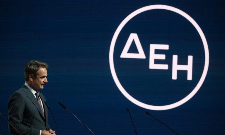 ΔΕΗ: Η κυβέρνηση παραχωρεί την πλειοψηφία των μετοχών σε ιδιώτες!
