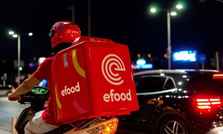 efood: Η παναμέζικη offshore και οι «άγνωστοι» αποδέκτες