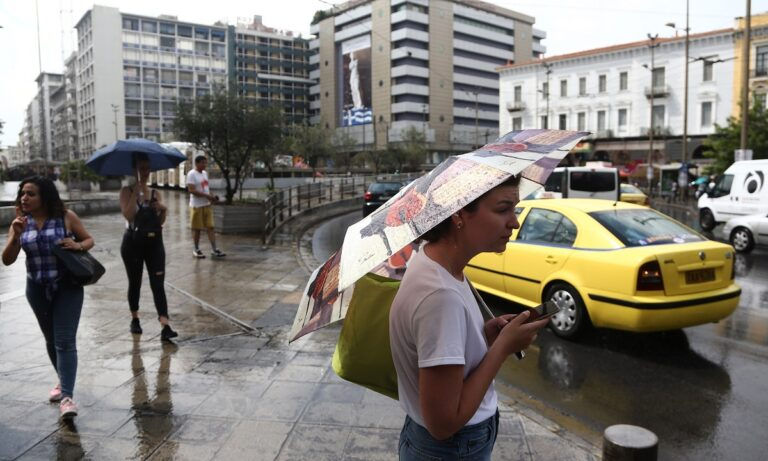 Ο καιρός αύριο: Καταιγίδες και απότομη πτώση θερμοκρασίας την Τετάρτη 22/9