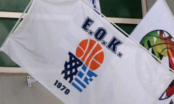 ΕΟΚ- Ηρακλής- Ολυμπιακός