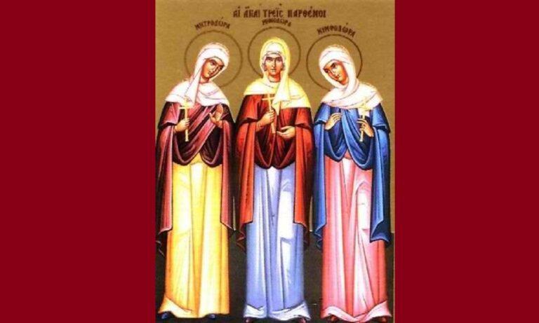 Εορτολόγιο Παρασκευή 10 Σεπτεμβρίου: Ποιοι γιορτάζουν σήμερα