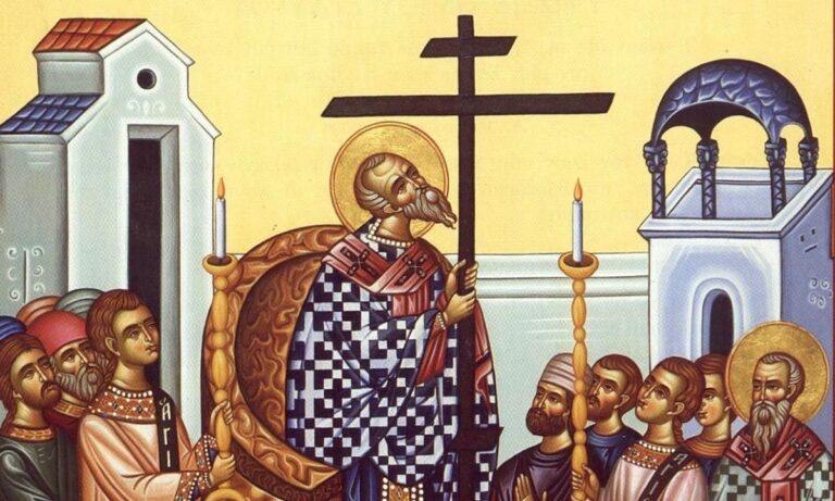 Εορτολόγιο Τρίτη 14 Σεπτεμβρίου: Ποιοι γιορτάζουν σήμερα
