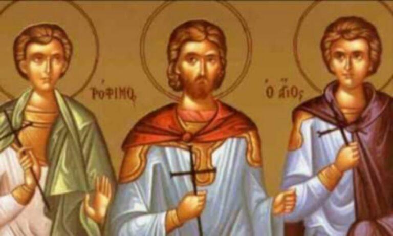Εορτολόγιο Κυριακή 19 Σεπτεμβρίου: Ποιοι γιορτάζουν σήμερα