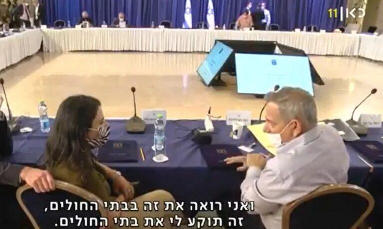 Σε συνεδρίαση Ισραηλινών υπουργών, ο υπουργός Υγείας αγνοώντας πως το μικρόφωνο είναι ανοιχτό, είπε πως τα πράσινα πιστοποιητικά υπάρχουν μόνο για λόγους εξαναγκασμού.
