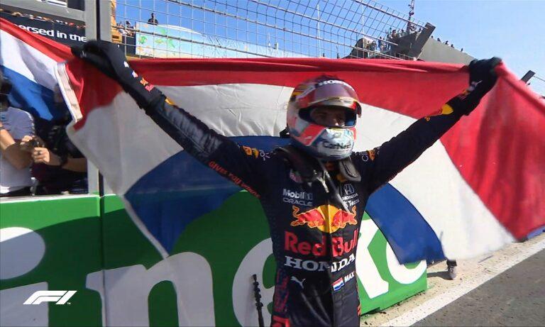 Formula 1: Θρίαμβος Φερστάπεν στο… σπίτι του!