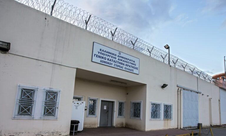 Φυλακές – Δομοκός: Άγρια συμπλοκή και μαχαιρώματα – Σοβαρός τραυματισμός