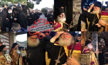 Μονή Βατοπεδίου: Ο Γέροντας Εφραίμ επέστρεψε το Σάββατο (12/9) στο Άγιο Όρος έπειτα από 5,5 μήνες αποθεραπείας και αποκατάστασης.