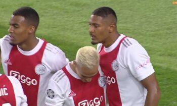 Σπόρτινγκ - Άγιαξ: Με δύο γκολ σε έξι λεπτά ο Αλέρ βάζει τον Αίαντα σε θέση ισχύος
