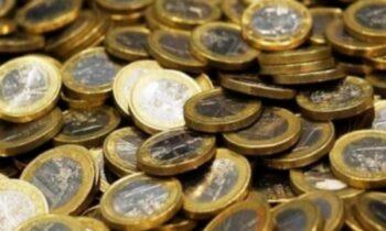 Θεσσαλονίκη: Θα γέμιζαν την πόλη με πλαστά κέρματα!