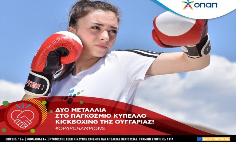 Kick Boxing: Διπλή επιτυχία για την ΟΠΑΠ Champion Σεμέλη Ζαρμακούπη στο Hungarian World Cup – Κατέκτησε ένα ασημένιο και ένα χάλκινο μετάλλιο