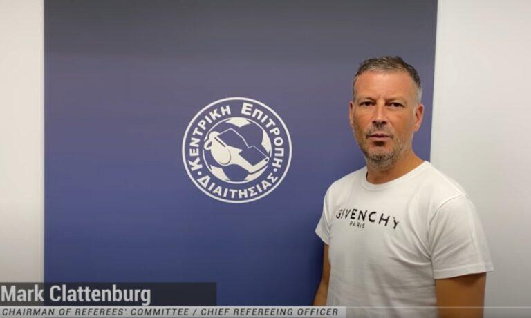 Κλάτενμπεργκ: Μαλλί, (χωρίς) γυαλί και t-shirt Givenchy!