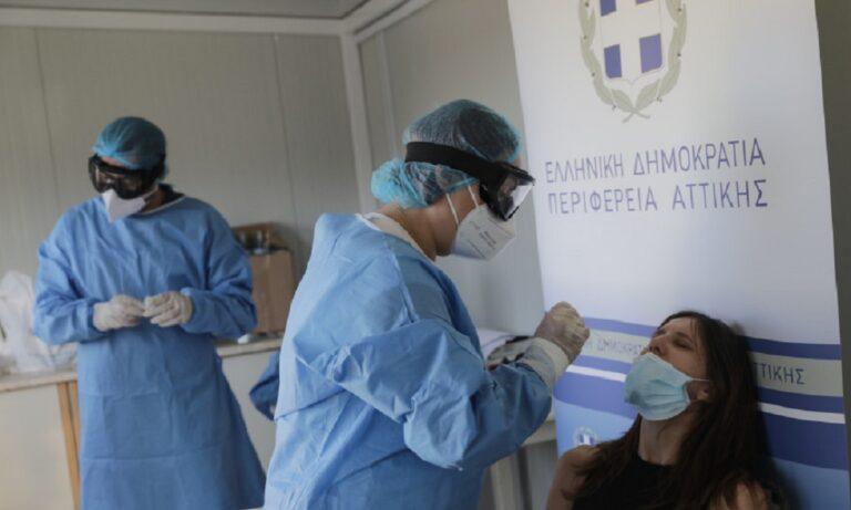Κορονοϊός: Νέο test προβλέπει την πιθανότητα σοβαρής νόσησης