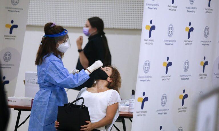Κορονοϊός: Πού θα γίνουν δωρεάν rapid test το Σάββατο (18/9)