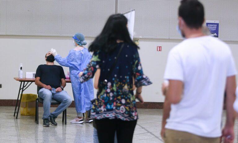 Κορονοϊός: Πού θα γίνουν δωρεάν rapid test την Τετάρτη (22/9)