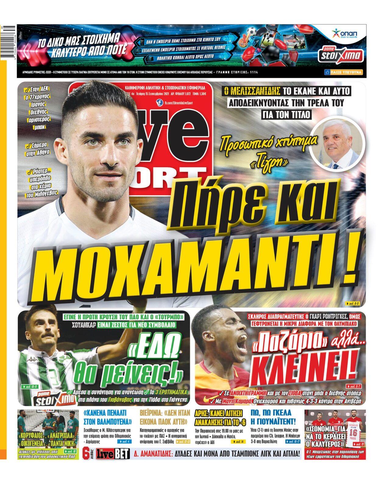 Live Sport 15.9