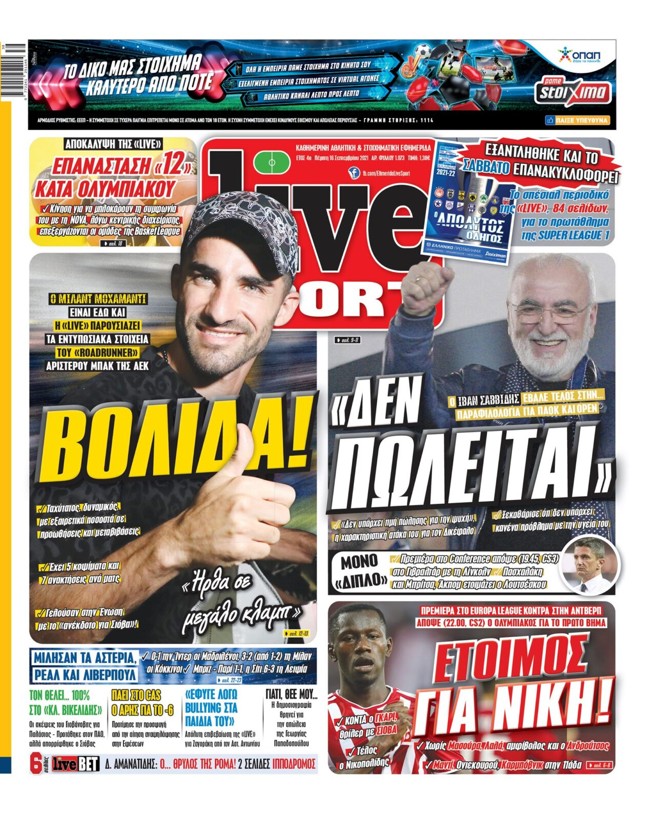 Live Sport 16.9