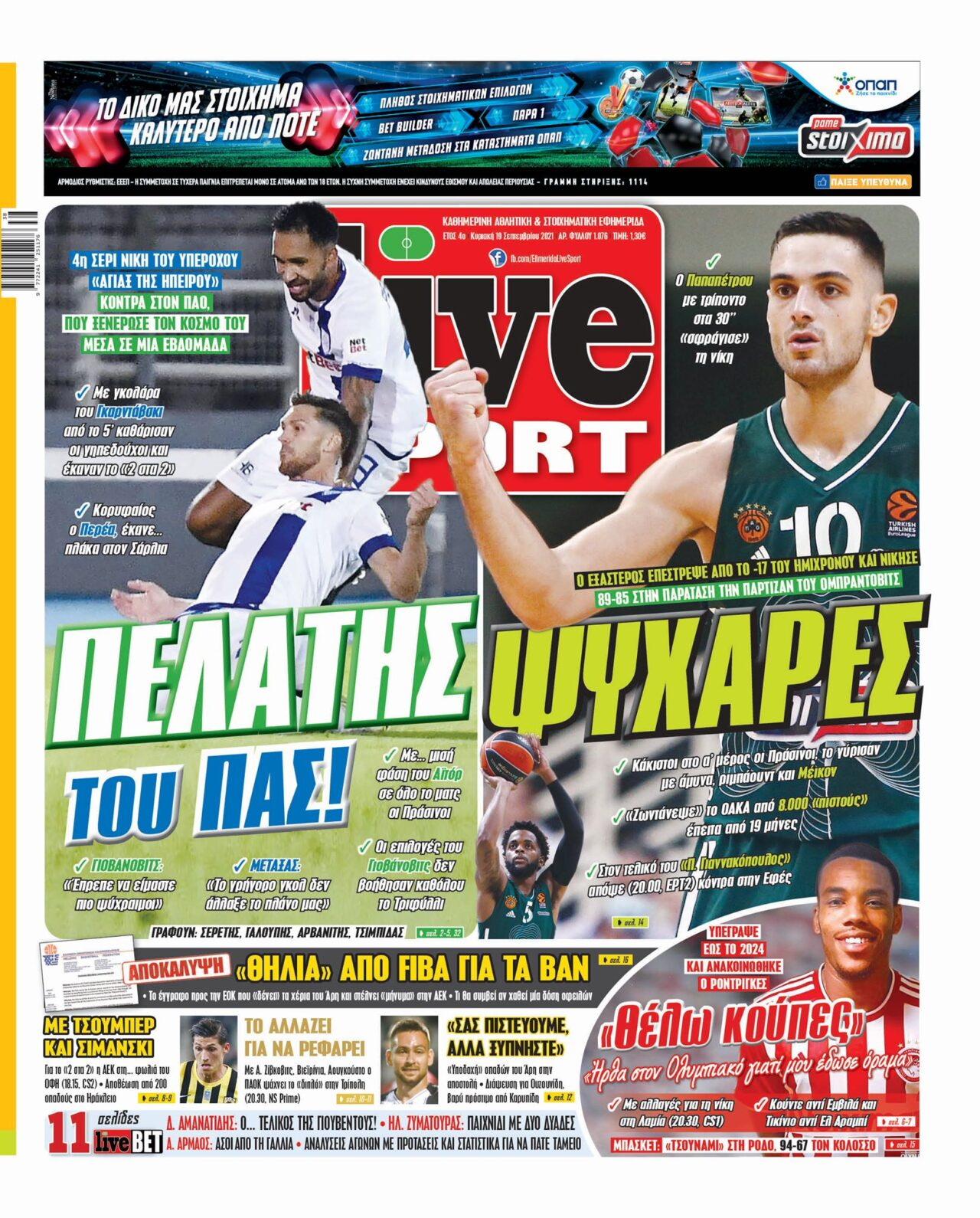 Live Sport 19.9