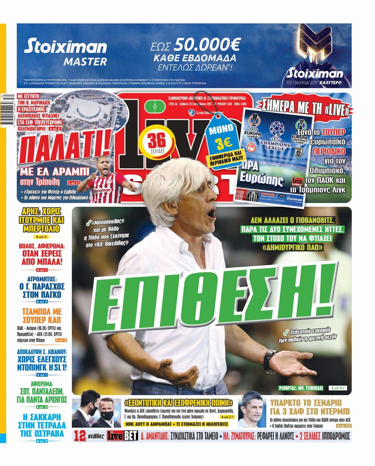 Live Sport 25.9