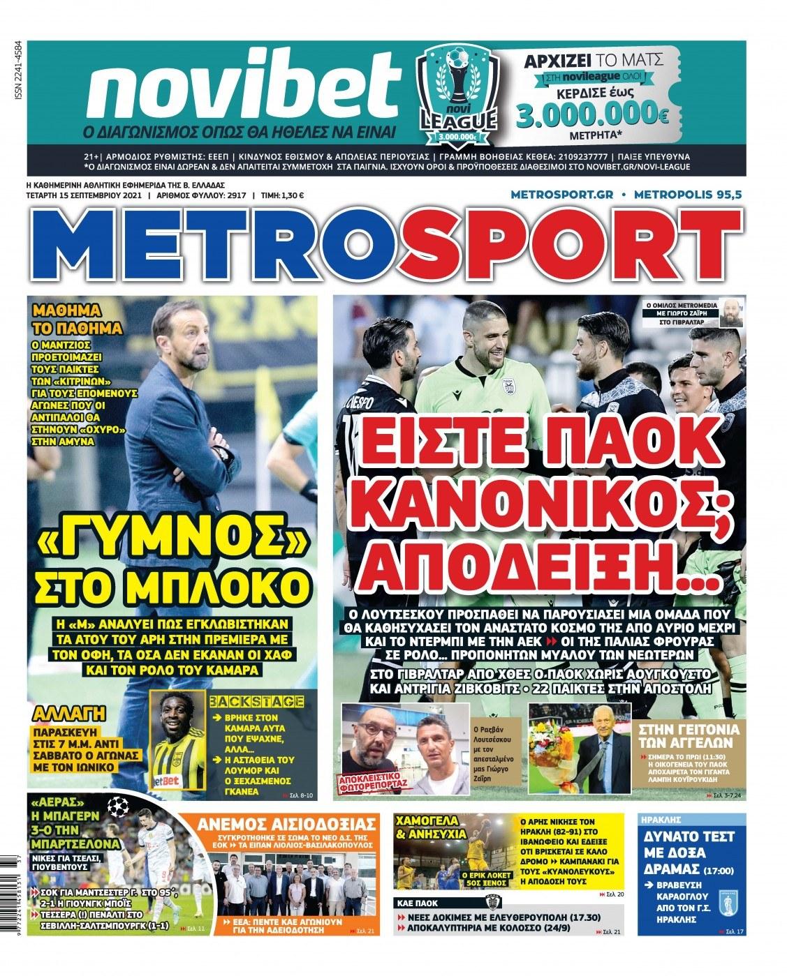 Metrosport 15.9