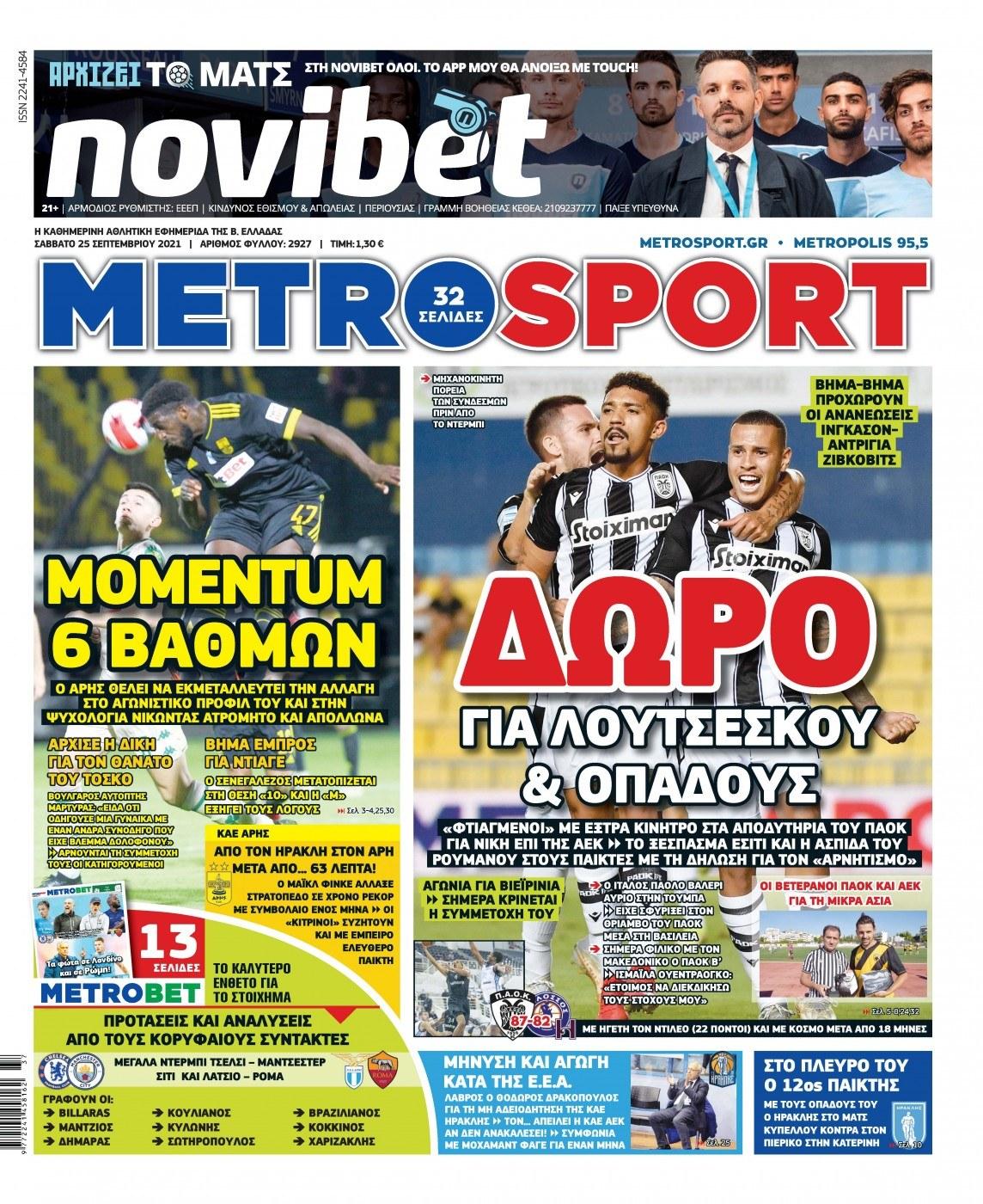 Metrosport 25.9