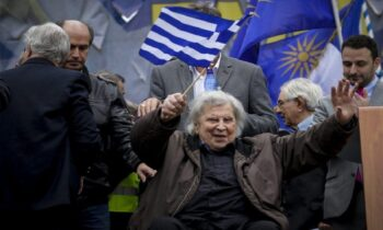 Μίκης Θεοδωράκης: «Η Μακεδονία είναι, ήταν και θα είναι ελληνική», έτσι είχε κλείσει την ομιλία για το Μακεδονικό ο μεγάλος συνθέτης.
