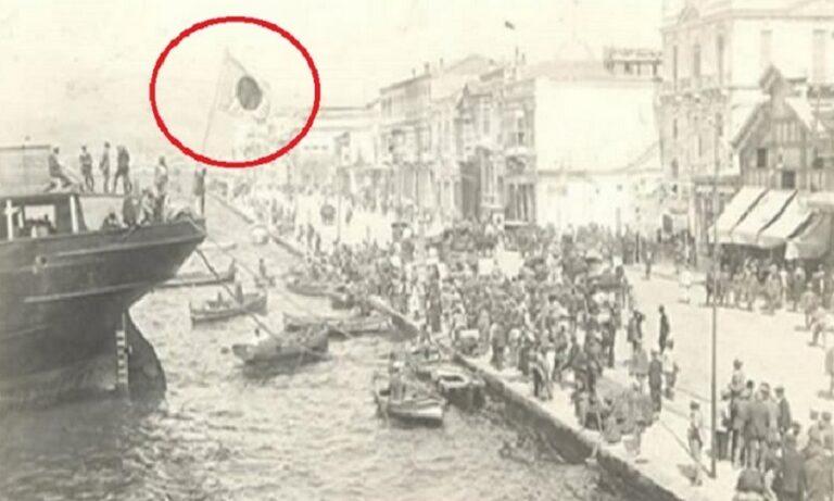 Μικρασιατική Καταστροφή: To άγνωστο ιαπωνικό πλοίο που έσωσε 825 Έλληνες