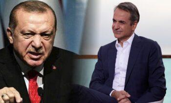 Ή ο τούρκος πρόεδρος ψεύδεται για την επικείμενη συνάντηση με τον Κυριάκο Μητσοτάκη στις ΗΠΑ ή ο Έλληνας πρωθυπουργός εξαπατά τον Ελληνικό λαό.
