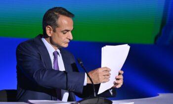 Στα δύο μεγαλύτερα λάθη των δυο ετών διακυβέρνησής του αναφέρθηκε, κατά τη διάρκεια της συνέντευξης Τύπου στη ΔΕΘ, ο Κυριάκος Μητσοτάκης.