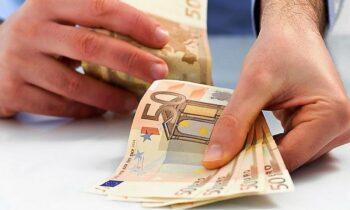 Προσοχή: Συνεχίζεται η απάτη με τα δώρα και τα μετρητά