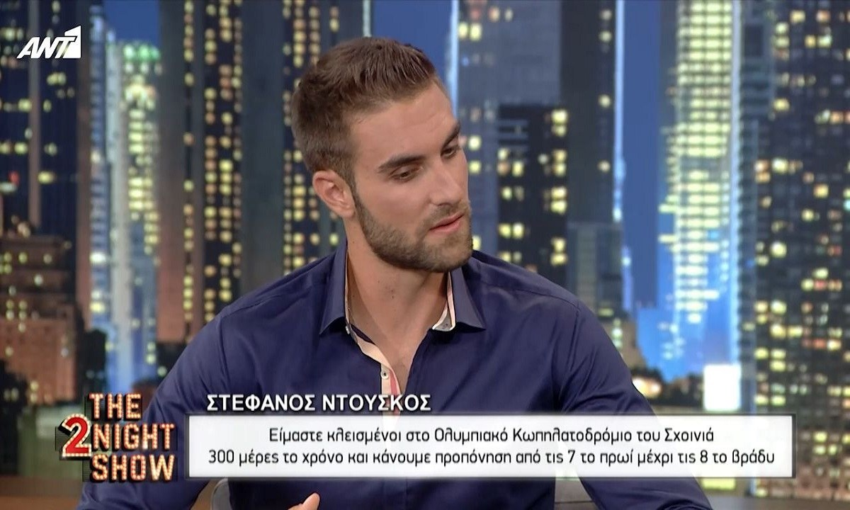 Στέφανος Ντούσκος: «Έτρωγα παγάκια για να ξεχάσω την πείνα» (vid)
