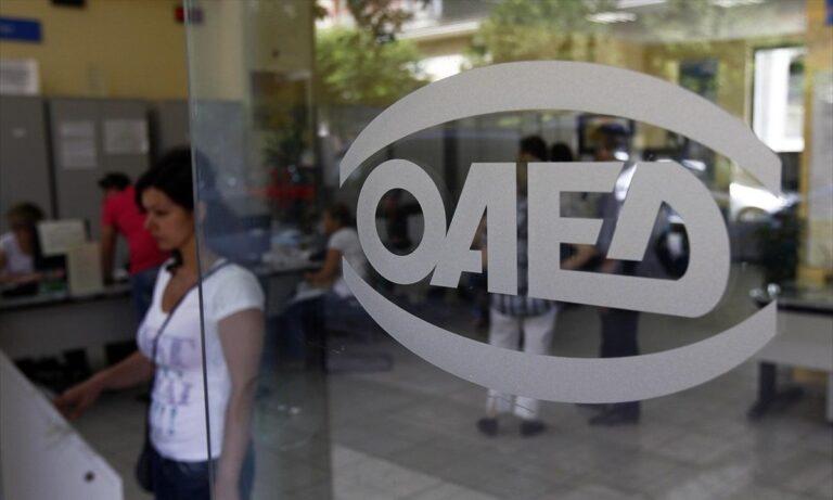 ΟΑΕΔ: Αρχίζουν οι αιτήσεις για το ειδικό εποχικό βοήθημα!