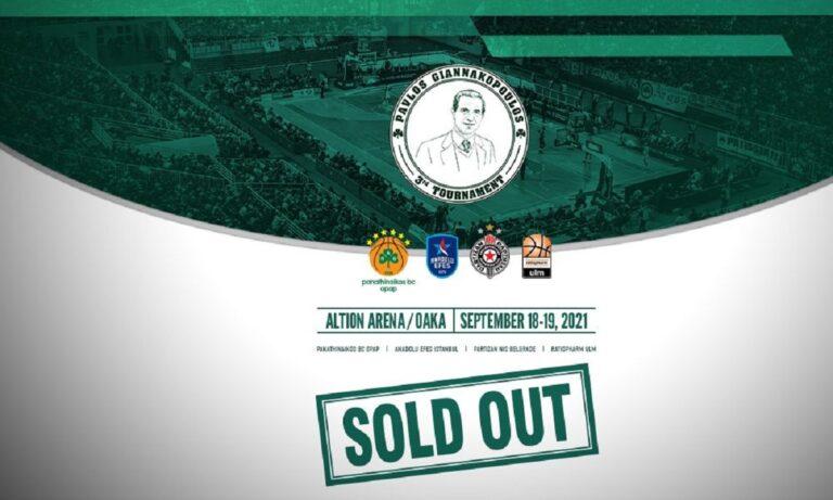 Παναθηναϊκός: Sold out τα εισιτήρια για το 3ο Τουρνουά «Παύλος Γιαννακόπουλος»