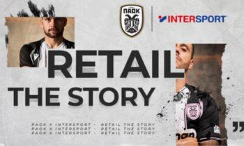 ΠΑΟΚ: Ανακοίνωσε μεγάλη συμφωνία με την Intersport για την πώληση των προϊόντων του