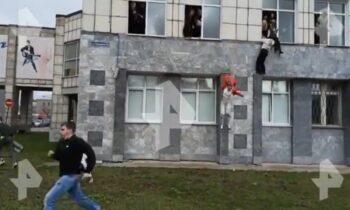 Σιβηρία: Πυροβολισμοί σε Πανεπιστήμιο - Φοιτητές πηδούν από τα παράθυρα για να σωθούν (vid)
