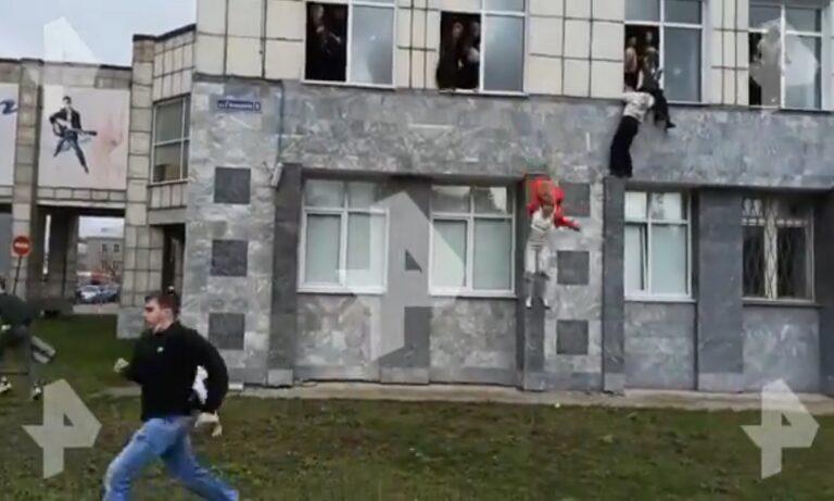 Σιβηρία: Πυροβολισμοί σε Πανεπιστήμιο – Φοιτητές πηδούν από τα παράθυρα για να σωθούν (vid)