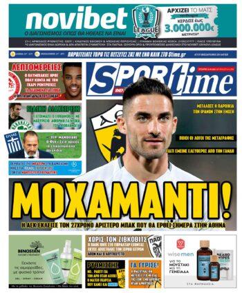 Εξώφυλλο Εφημερίδας Sportime - 15/9/2021