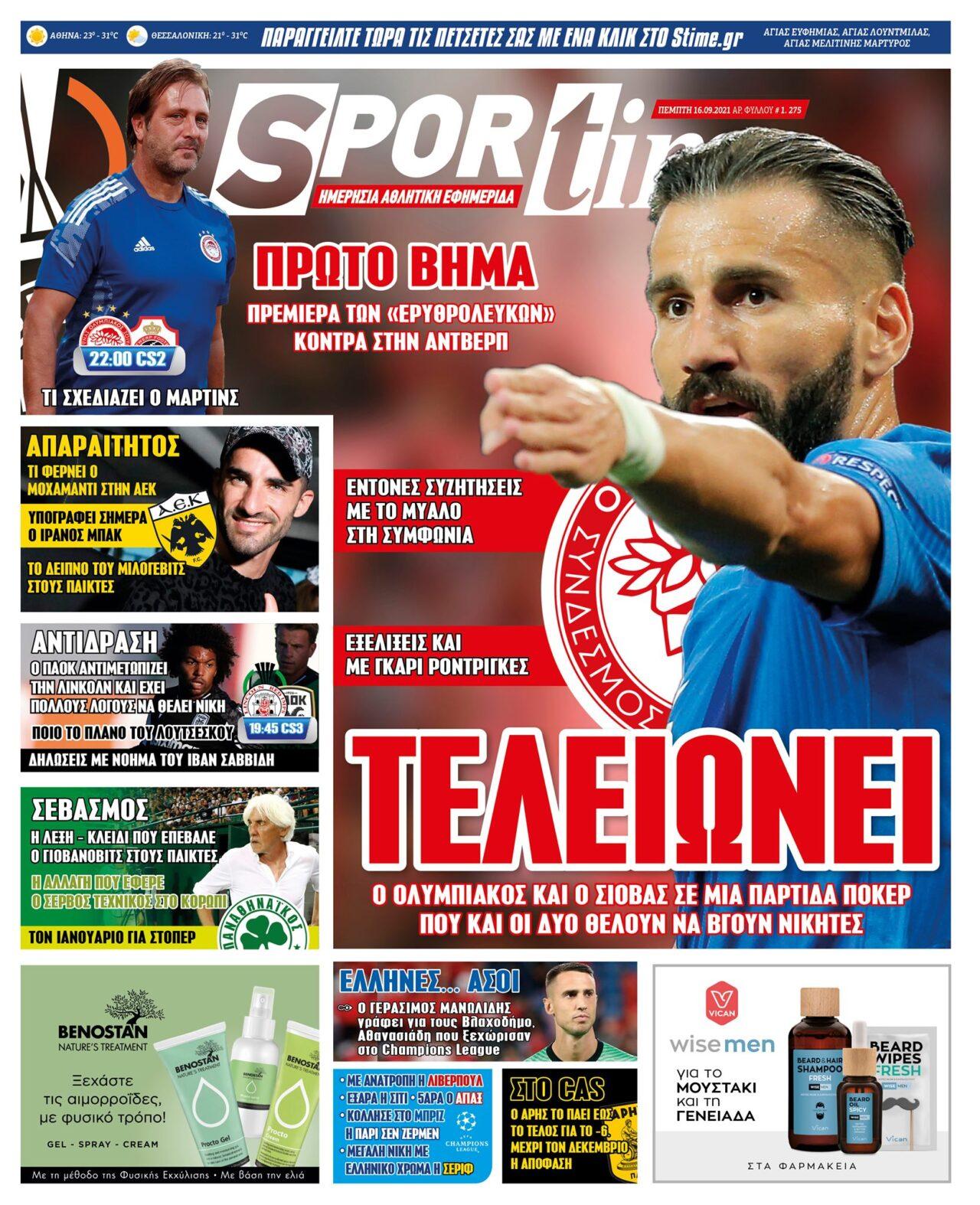 Sportime 16.9