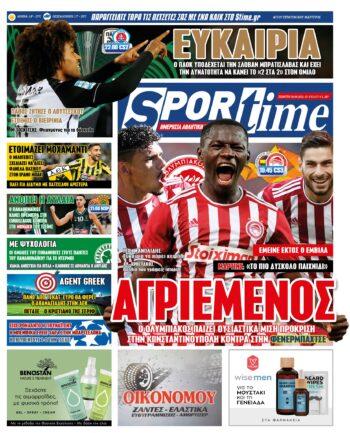 Εξώφυλλο Εφημερίδας Sportime - 30/9/2021
