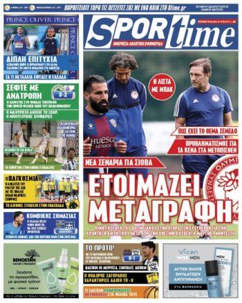Εξώφυλλο Εφημερίδας Sportime - 5/9/2021