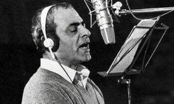 Στέλιος Καζαντζίδης: Σαν σήμερα «σίγησε» η φωνή της Ελλάδας